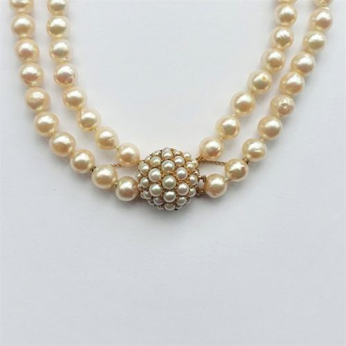 Cuttings Jewellers and Pawnbrokers, womens antique luxury pearl necklace with pearl ball pendant